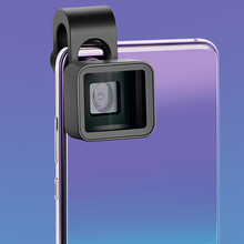 Mobile Phone Peripheral Lens 1.33X Deformation Widescreen Mobile Phone Photography Lens LHB99 цены онлайн
