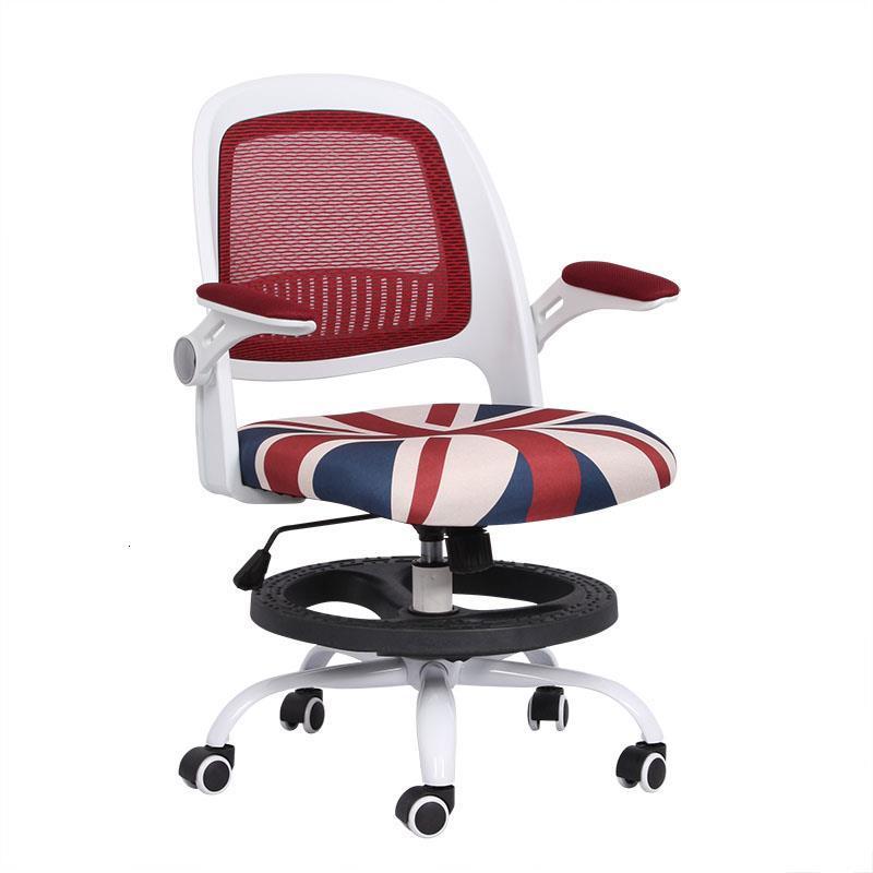 Infantiles For Chaise Pour Enfant Kinder Stoel Dinette Cadeira Infantil Baby Children Adjustable Kids Furniture Child Chair