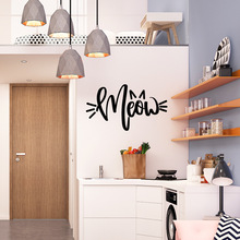 New Arrivel Decoration Stickers Black Carved English Cat Wall Paste Home Cabinet Computer