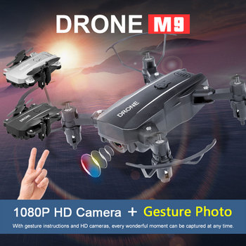 Willkey M9 Mini Drones with 1080P Camera Professional Wifi FPV RC Foldable Altitude Hold Quadcopter Pocket Selfie Helicopter Toy 1