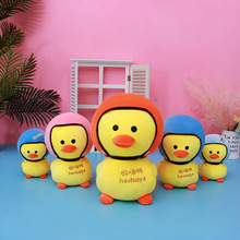 цена на Creative Cute Yellow Duck Plush Toy Stuffed Animal Duck Toys Plush Doll Car Home Decora Children Toy Girls Gift