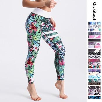 Qickitout 12% Spandex High Waist Digital Printed Fitness Leggings Push Up Sport GYM Leggings Women