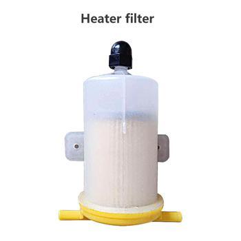RV samochodowy samochodowy filtr paliwa ogrzewanie postojowe olej wodny uniwersalny Separator specjalny nagrzewnica powietrza zbiornik filtr oleju napędowego tanie i dobre opinie Plastic Fuel Filter Air Heater Tank Diesel Fuel Filter about 10x4 5cm Yellow + White Car truck Heaters Car fuel Heaters etc