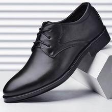 Офисная кожаная классическая деловая обувь в итальянском стиле