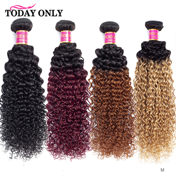Z tylko 1 3 4 brazylijskie doczepy do włosów splot wiązek burgundii blond perwersyjne pasma kręconych włosów pasma ludzkich włosów z farbowaniem ombre Remy tanie i dobre opinie TODAY ONLY Remy Hair Perwersyjne kręcone = 15 Brazylijski włosy Ciemniejszy kolor tylko Barwione Tkactwo Ludzki włos