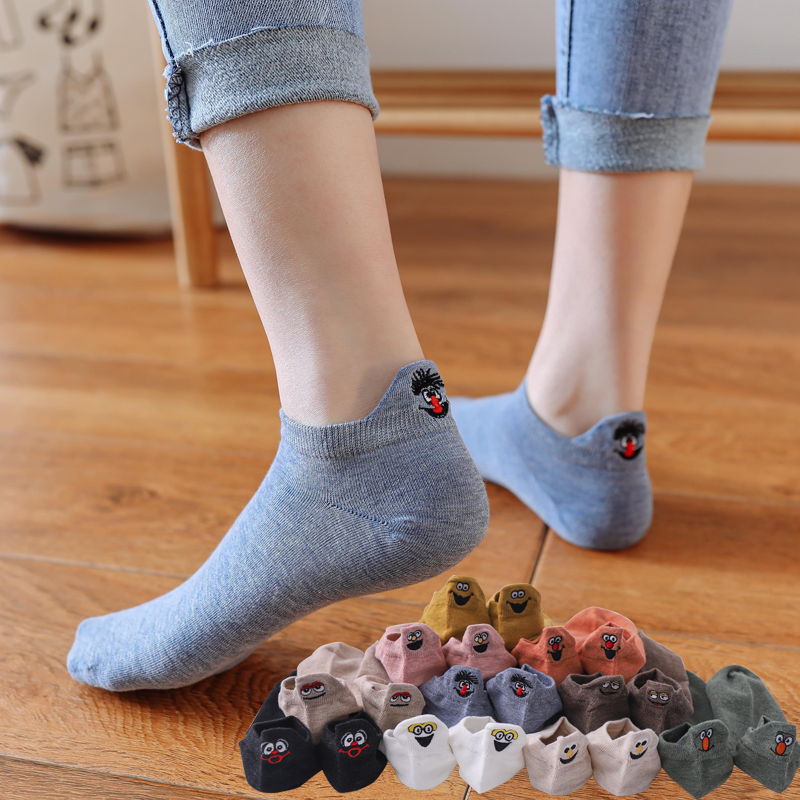 Gift Pack 3 Pairs Candy Color Kawaii Embroidered Women Socks Korean Expression Ankle Funny Socks Women Cotton (Random Bag)