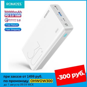 ROMOSS Sense 8 + Power Bank 30000 mAh QC PD 3 0 szybkie ładowanie Powerbank 30000 mAh zewnętrzna ładowarka do iPhone Xiaomi Mi tanie i dobre opinie Bateria litowo-polimerowa Z lampką LED podwójne USB USB typu C CN (pochodzenie) Micro Usb Oświetlenie Z tworzywa sztucznego