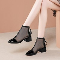 Short Boots Female Black Full grain Leather Square Head Boots with Chunky Heels Children 2020 Spring New Style Gauze Chunky Heel