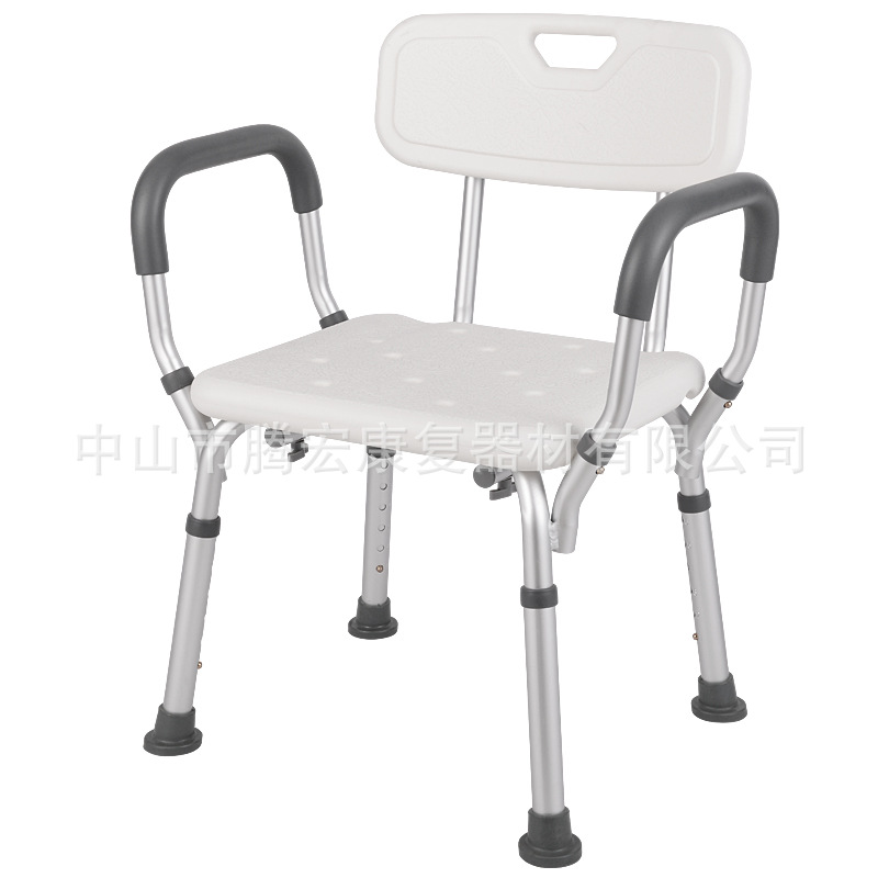 Bathroom Chair Elderly Bench Stool for Bath Non Slip Height Adjustable with Backrest Arm Tub Furniture Disabled Shower Seat