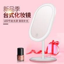 Стильный умный трехцветный светодиодный зеркальный светильник для макияжа в комплекте, настольный заполняющий светильник, нарядный подарок, маленькое зеркало