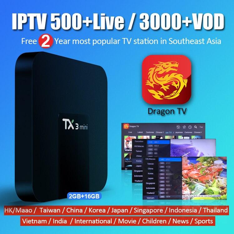 TX3 Mini 2G 16G Smart Android TV Box und 2 Jahre Freies IPTV Drachen TV 500 + live kanäle 3000 VOD Chinesische Asien IPTV abonnement