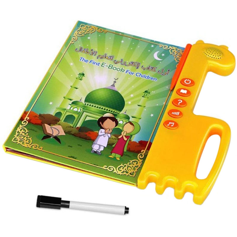 The First Children E-Book English Arabic Kid Electronic Learn Toy Baby English Arabic Bilingual Learning Reading Machine