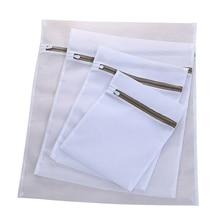 High-end Elegant Gray Zipper Laundry Bag Thickening Bra Bag Home Garden Home Storage Organization laundry bag