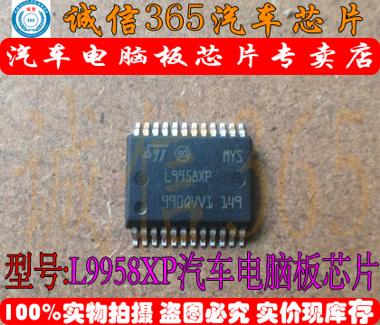 L9958XP New And Original Free Shipping