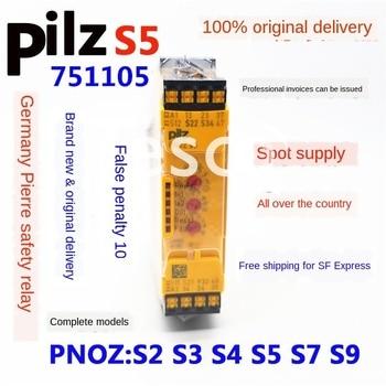 Safety relay PNOZ S5 C 24VDC order number 751105 750105 brand new цена 2017