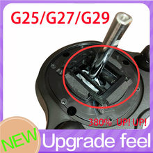 For Logitech G27 logitech G29 G25 G920 G923 Gear Shifter Mod Improve feel SIMRACING sim racing