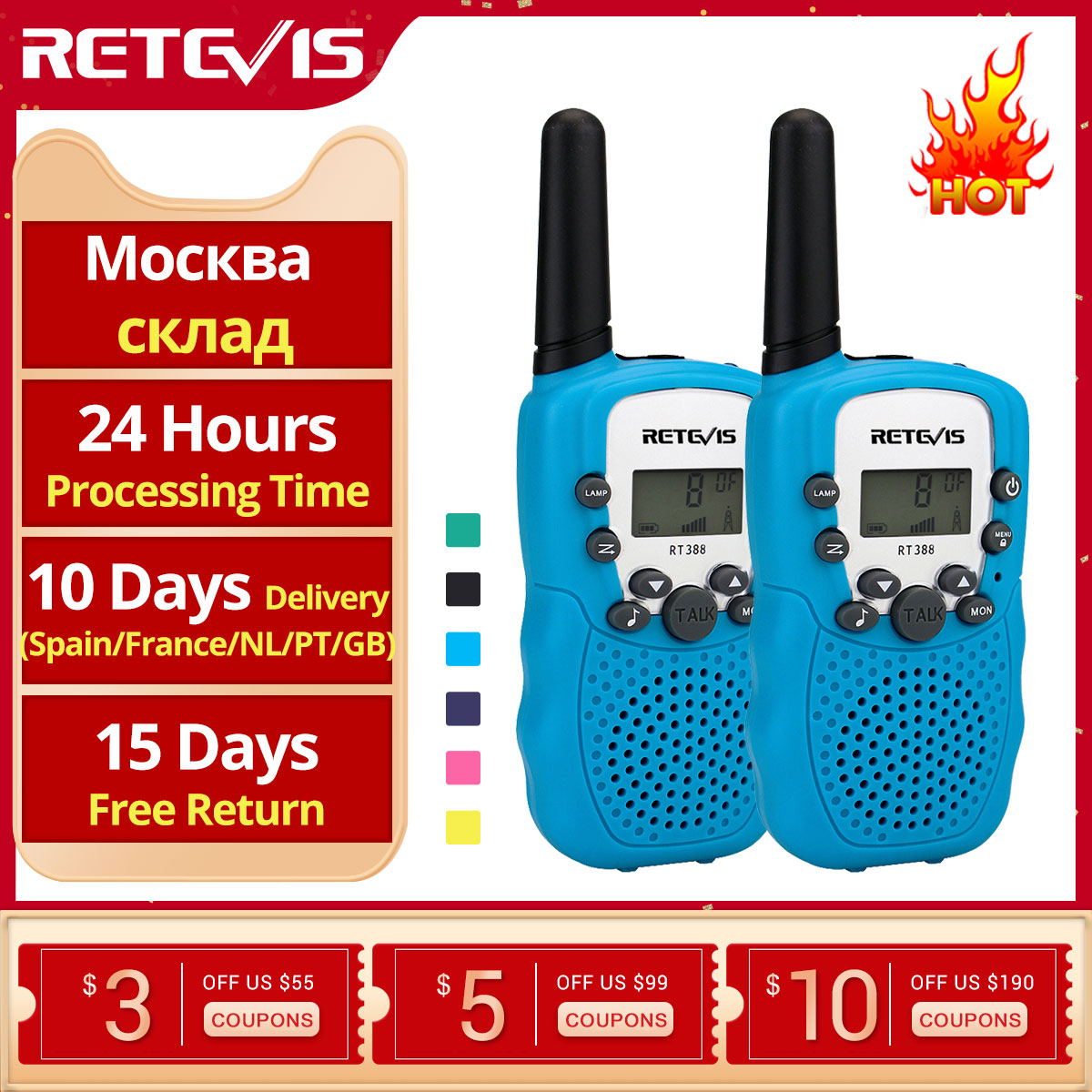 RETEVIS RT388 Walkie Talkie Children 2 Pcs Children\'s radio Walkie-Talkie Kids Birthday Gift Toys For Boys Girls 100-800M Range