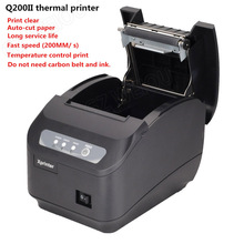 80mm Thermal printer USB POS cashier receipt printer for supermarket food beverage menu take-out clothing retail store thermal printer 80mm usb port pos receipt printer 8001ln for cash registers at the supermarket hot sale high speed