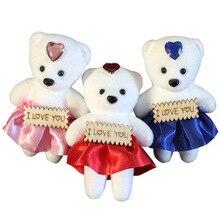 little bear Cartoon Bouquet Little Bear Doll Ice Cream Bear Nameplate Bear Foam Bear Bouquet Packaging Material Short Plush Bear