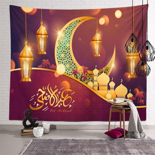 Ramadan Wall Hanging Tapestry 2