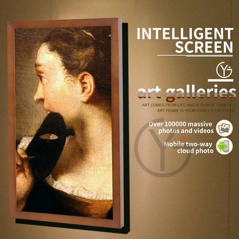 Y & J Интеллектуальная цифровая фоторамка художественная Фреска высокое разрешение фото музыкальная рамка экрана 21,5 Дюймов Большой размер