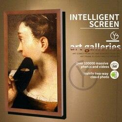 Y & J ذكي إطار صور رقمية الفن جدارية عالية الوضوح صور الموسيقى صورة إطار الشاشة 49 بوصة كبيرة الحجم الجدار الشنق
