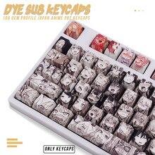 PBT 108key Ahegao Keycap 염료 승화 OEM 프로필 일본 애니메이션 Keycap 체리 Gateron Kailh 스위치 기계 키보드