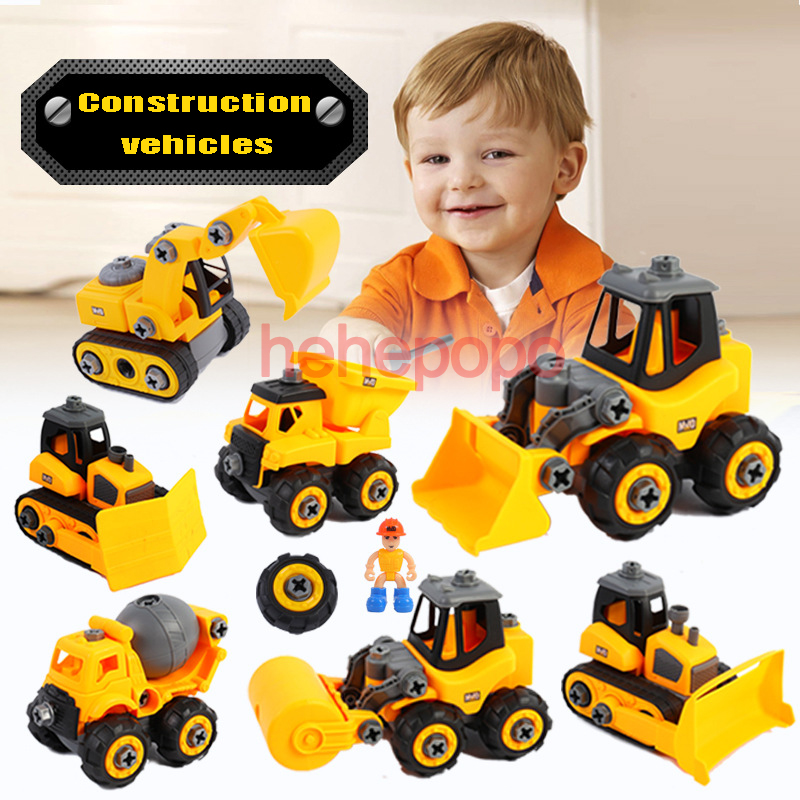 20cm Big Diecast Truck Plastic Construction Vehicle Engineering Cars Excavator Disassemble Model Toys for Children Boys Cars image