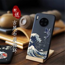2019 Emboss Phone Case For Huawei Mate 30 cover Kanagawa Waves Carp Cranes 3D Giant relief Pro