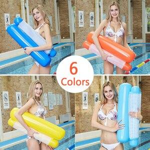 Hamaca de agua flotante inflable, juguetes de piscina, silla de cama de salón, playa, reclinable, anillo de natación, diversión al aire libre