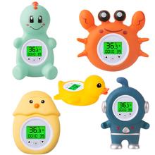 Termometr do kąpieli dziecka termometr do wody trójkolorowy podświetlany pływający wanienka do kąpieli zabawka do kąpieli bezpieczeństwa temperatury termometr tanie tanio Other CN (pochodzenie) 0-3 M 4-6 M 7-9 M 10-12 M 13-18 M 19-24 M 2-3Y 4-6y 7-9Y 10-12Y 13-14Y 14Y Termometry do kąpieli