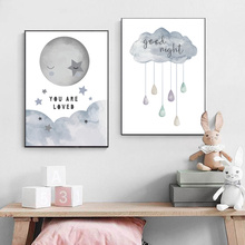 Cartoon Painting Print Good Night Cloud Canvas Painting Nursery Decor Wall Art Moon Star Art Poster Wall Pictures For Kids Room wall art canvas paintings good morning good night bedroom prints black white pictures poster gift kids room decorative