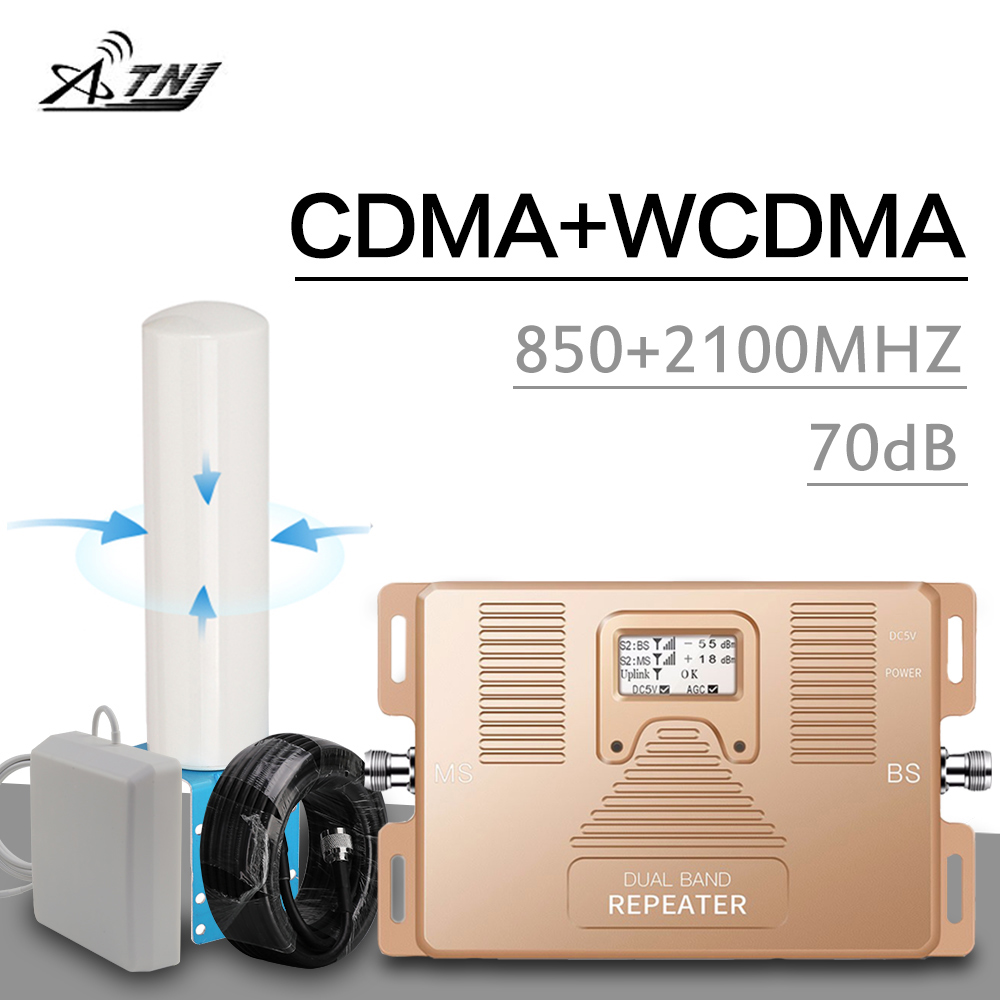 CDMA WCDMA Mobile Signal Booster 850 2100 Mhz Cellular Repeater B5 B1 2g 3g UMTS  Communication Amplifier 70 DB Gain 360° Antenn