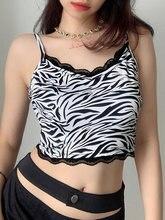 Женские топы 2020 принт с полосками зебры уличная одежда укороченные
