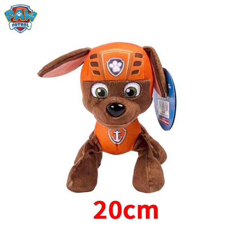 20 cm Paw Patrol Dog Marshal Rocky Chase Skye Stuffed Plush Doll Anime Kids Toys Action Figure Plush Doll Model Stuffed Toy gift 6