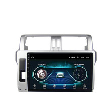 2 Din Car Radio Multimedia Android 8.1 Video Player Navigation GPS For Toyota LAND CRUISER PRADO  2014 2015 2016 2017 zaixi car android system 1080p ips lcd screen for toyota land cruiser prado 150 2014 2017 car radio player gps navigation wifi