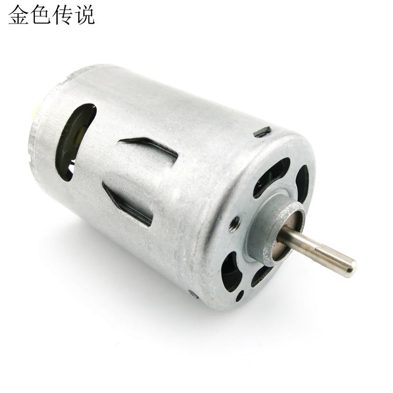 540 motor power tool motor micro DC motor 540 motor accessories brush motor carbon brush