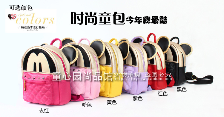 New Style Children Backpack Fashion Backpack PU Swagger Bag Large Capacity Travel Bag Small CHILDREN'S Bag