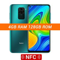 NFC 128GB Green