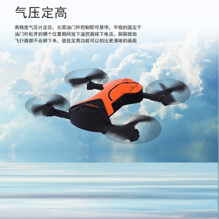 Folding Unmanned Aerial Vehicle WiFi Image Transmission High-definition Aerial Photography Quadcopter Pocket Mini Pressure Set H