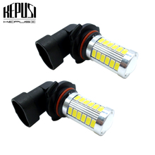 2x 9005 HB3 Car Fog light DRL Driving Lamp Light Bulbs white blue Car Accessories for for 2014 Toyota Highlander Matrix Prius car driving front fog light for 2007 2014 toyota camry 2009 2016 venza 2009 2014 matrix