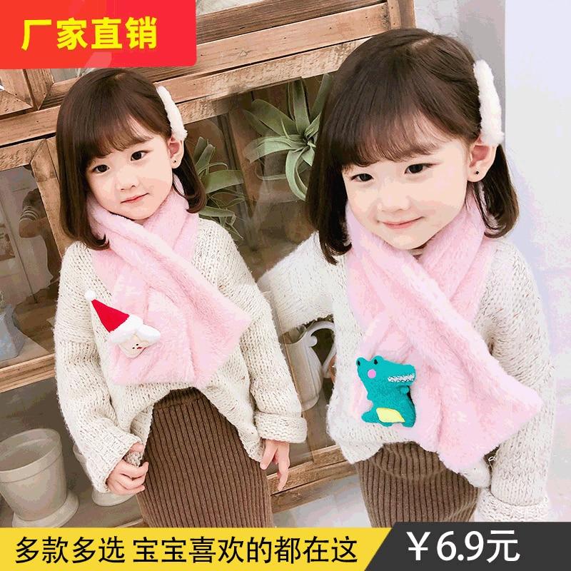 Zh Children Plush Winter Scarf Korean-style Sweet Cute Girls Baby Imitation Rabbit Fur Kids Autumn And Winter