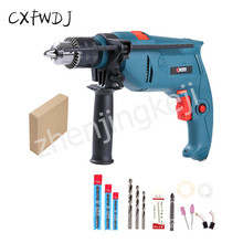 SN-2015 Household Multi-function Hand Drill Two Pistol Drill impact Drill Mini Electric Hammer Power Tool set цена