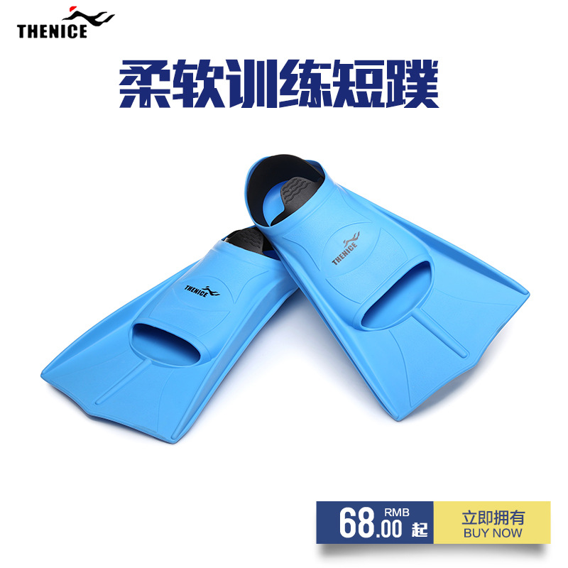 THENICE Snorkeling Short Swim Fins Industry Swimming Training Submersible Equipment Soft Flippers Effortless Duck Flippers