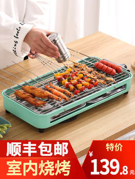 Household Indoor Smokeless Electric Barbecue Furnace High capacity Intelligent Adjustable Temperature Electric Roast Pan