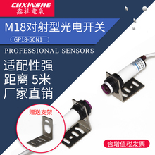 цена на Xin Club Correlation Type Photoelectric Switch E3F-5DN1 E3F-5L dc npn Normally Open M18 Sensor 5 M
