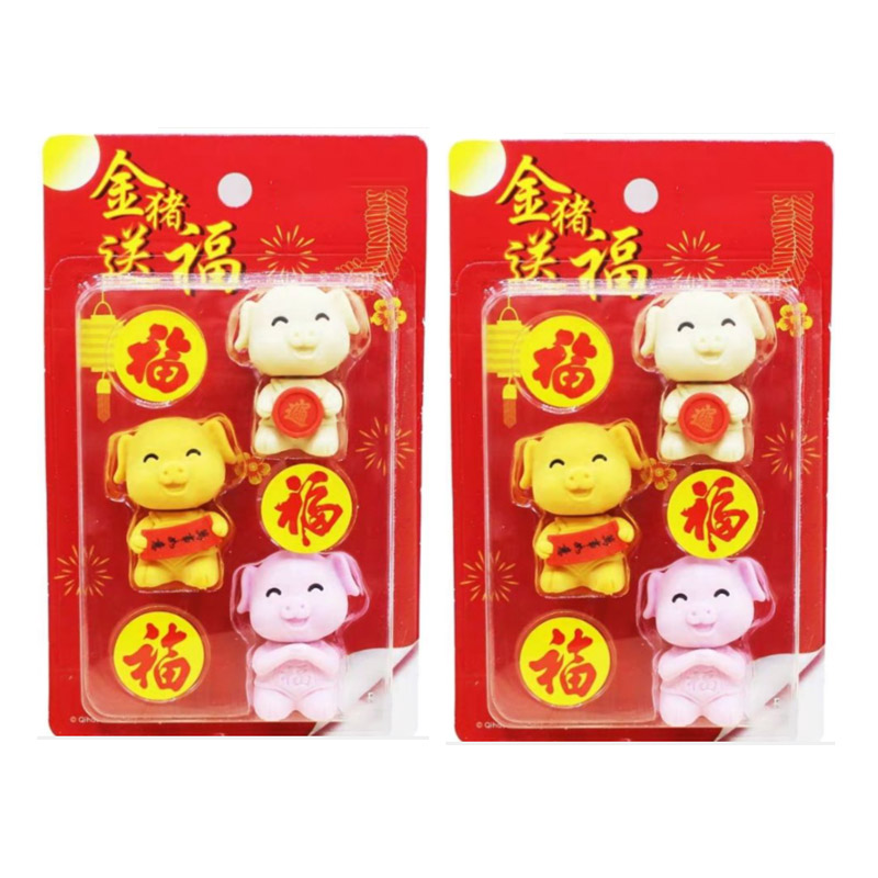 Happy New Year Kawaii Cute Greeting Pig  Erasers  Colorful Animal Eraser For School Stationery Magic Eraser