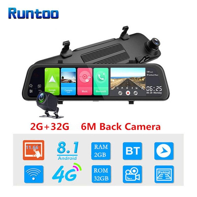 Автомобильный видеорегистратор, 4G, зеркало заднего вида, Wi-Fi, Android, HD, 1080P