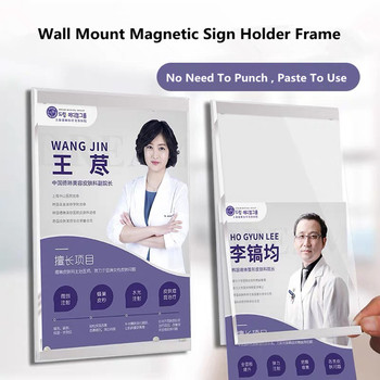 A3 Wall Mount Self-adhesive Magnetic Acrylic Paper Photo Picture Poster Display Frame Menu Sign Holder School Board