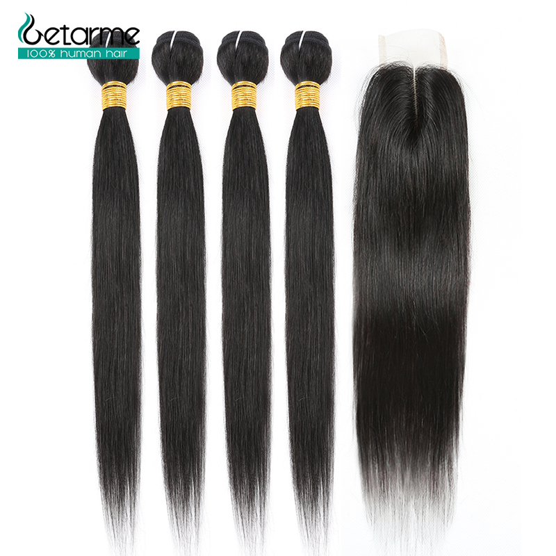 50g/Piece Brazilian Straight Human Hair 6 Bundles With Closure Non-Remy Middle Part 2*4 Lace Closure With Bundles Total 7 Pieces
